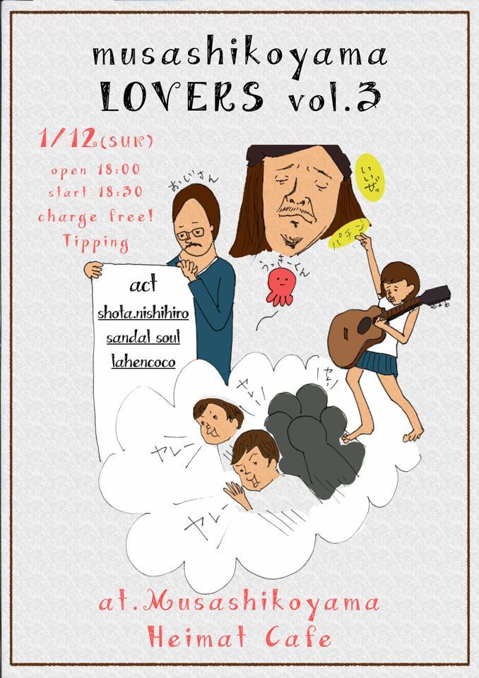 201401_vol3